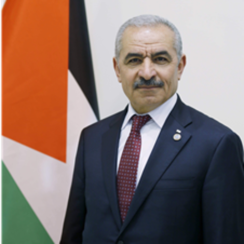 Council of Minister of the State of Palestine photo