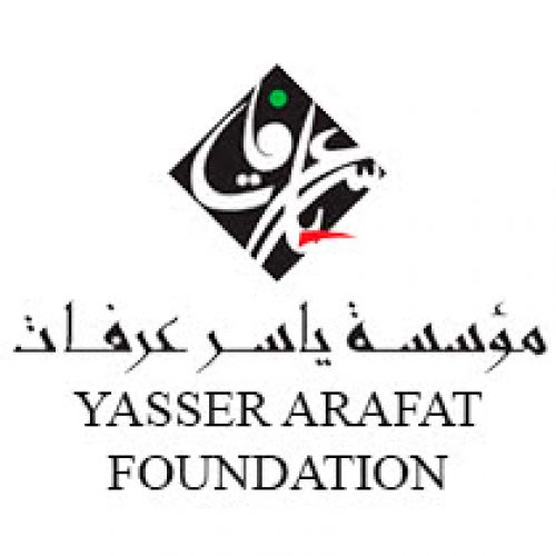 Yasser Arafat Foundation photo