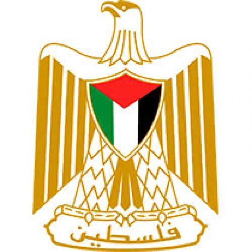MFA of Palestine photo