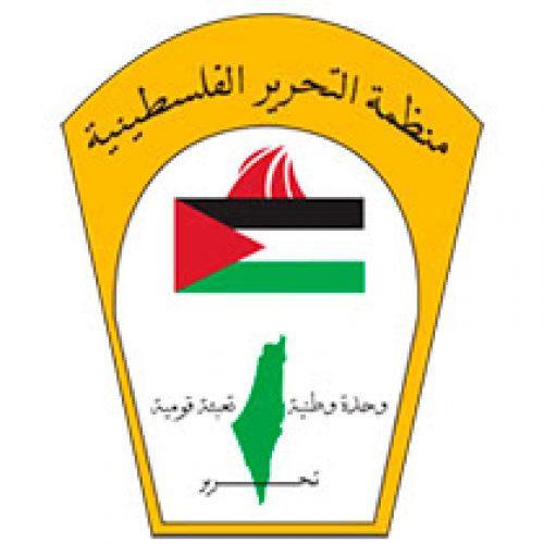 Palestine Liberation Organization photo