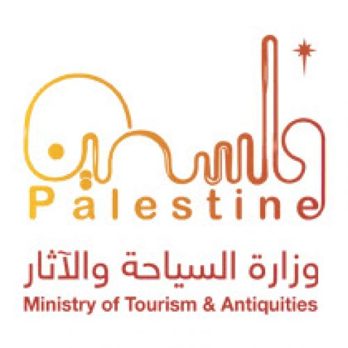 Ministry of Tourism and Antiquities photo