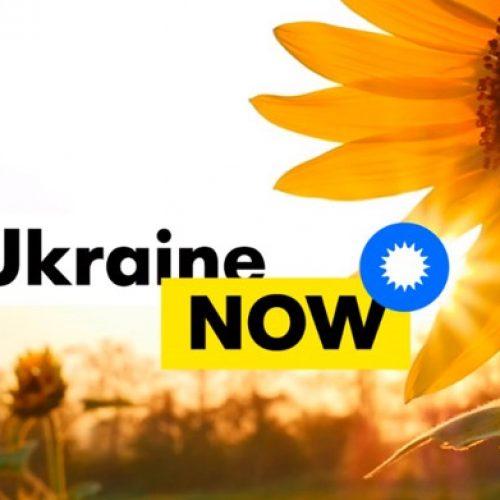 Ukraine.ua photo